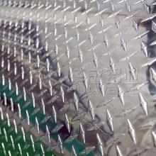 aluminum diamond plate manufacturer