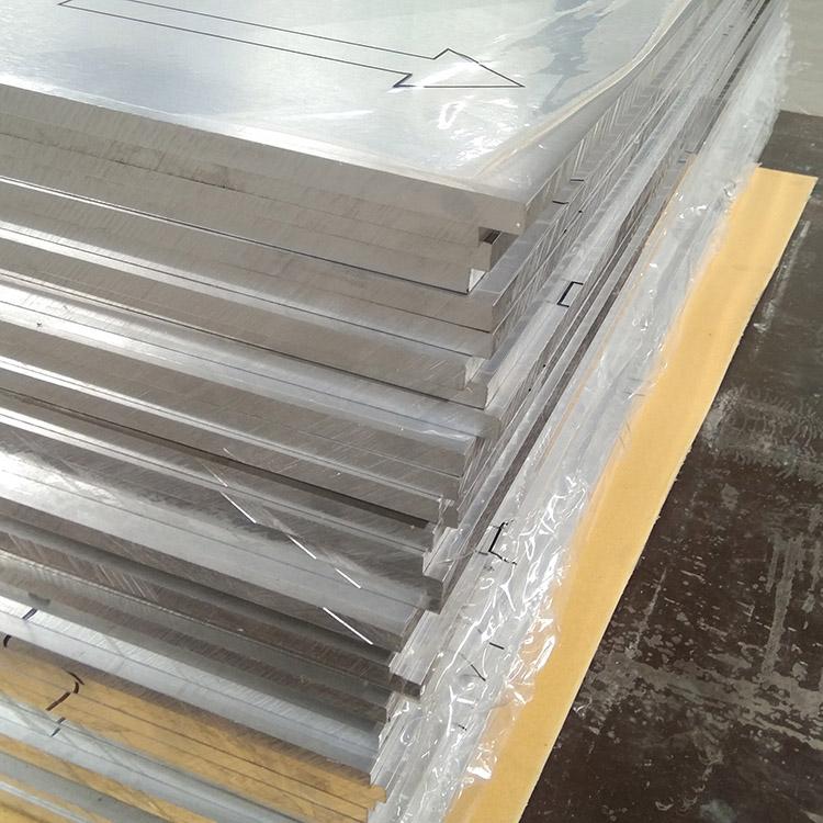 aluminum sheets 5083