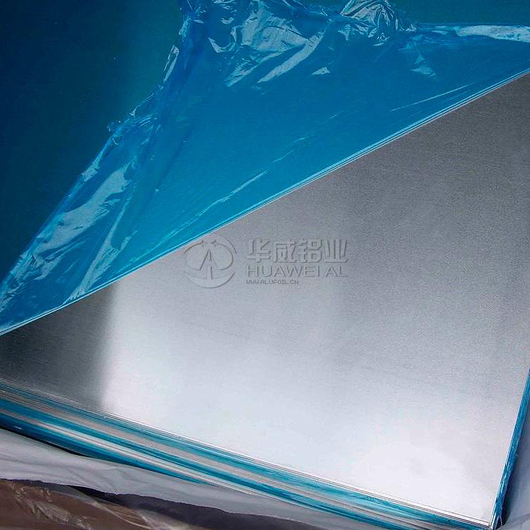 aluminum 3105 sheet