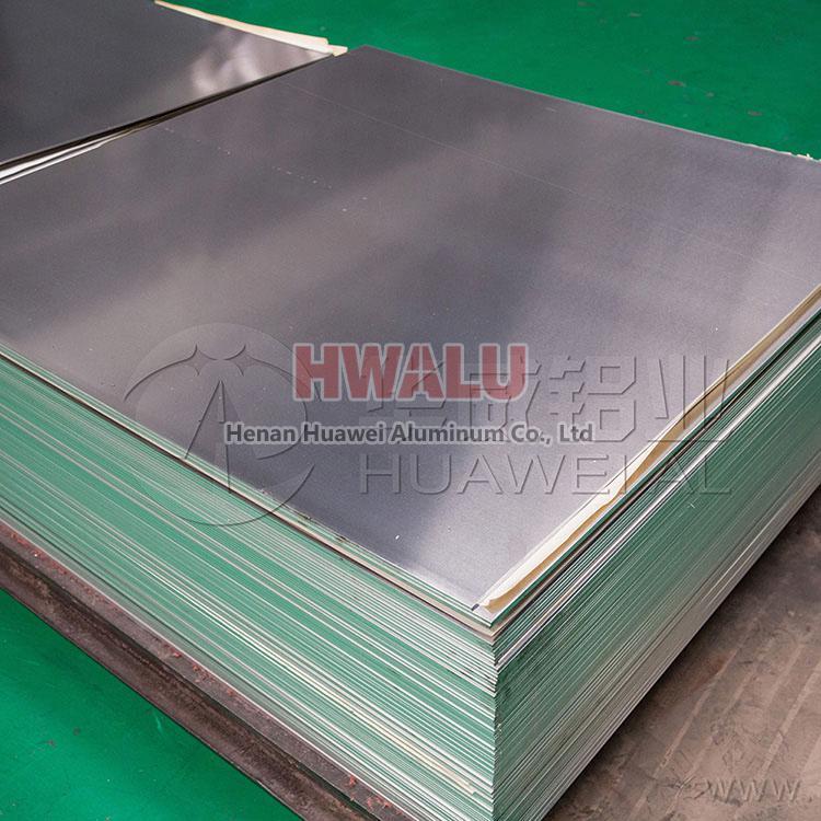 aluminum sheet 5053